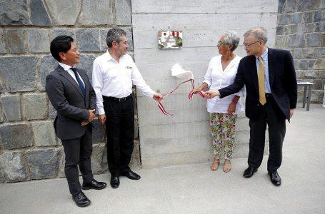 Japón apoya conservación de Pachacamac y modernización de su museo