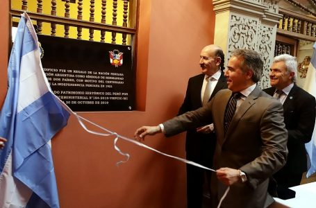 Ministerio de Cultura declara patrimonio cultural a sede de la Embajada de Argentina