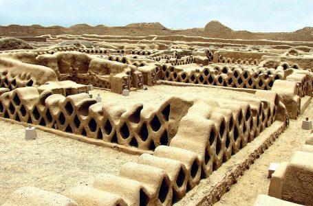 Ministerio de Cultura y UPC firman convenio para protección de patrimonio cultural