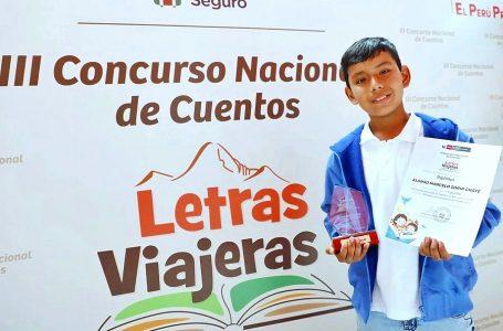 """""""Perdidos en Pachacamac"""": lee el mejor cuento infantil de turismo del Perú"""