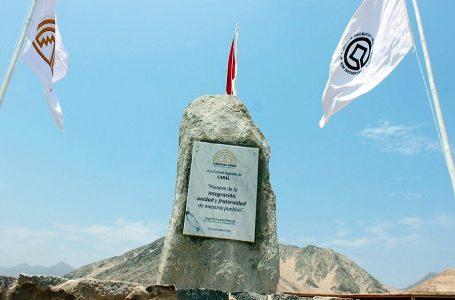 Nombran a Caral símbolo de integración de la Comunidad Andina