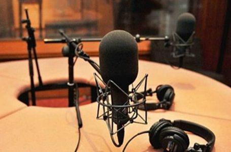 IRTP brindará servicio de radiodifusión por satélite para llegar a zonas más alejadas
