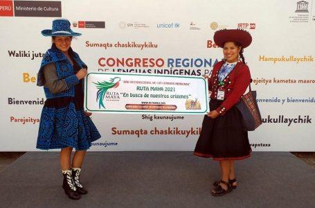 Ruta Maya 2021 recorrerá 15 países de Latinoamérica y culminará en Perú