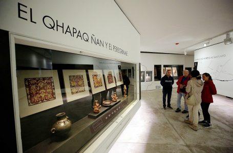 Museo Pachacamac celebra su quinto aniversario con imperdible programa virtual