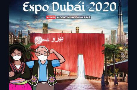 PromPerú: Expo Dubái 2020 pondrá en vitrina nuestras riquezas ante el mundo [VIDEO]